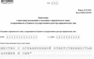Как электронно отправить форму р14001: проходим увлекательный квест