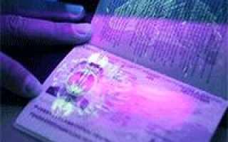 как отсканировать паспорт и послать копию на электронную почту