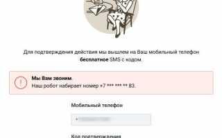 Как взломать Вконтакте? Старые и новые методы в 2020 году