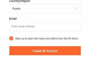 Что такое mi аккаунт, как зарегистрировать и для чего он нужен в xiaomi