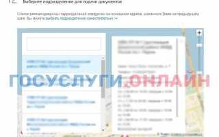 Какой срок получения, замены и восстановления паспорта РФ по месту жительства и по месту обращения