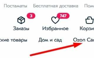 Интернет-банк и мобильное приложение