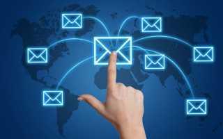 Перечислите преимущества электронной почты перед обычной ( не менее трёх)
