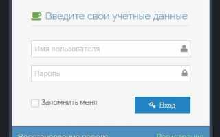 Воронежский институт развития образования :: Главная