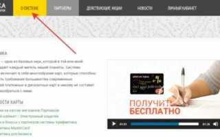 Арифметика займ: личный кабинет, зарегистрироваться