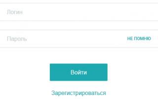 Банк Зенит личный кабинет физического лица