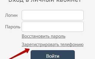 РиалКом вход в личный кабинет — российская телекоммуникационная компания