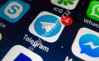 Скайп — скачать бесплатно на русском языке