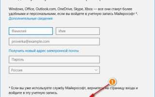 Как сменить пользователя в операционной системе Windows 8