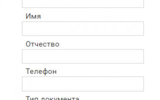 Капремонт Югра личный кабинет