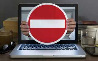 Добровольная блокировка от Ростелеком — временная блокировка интернета и  телефона