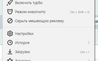 Как настроить Рутокен ЭЦП 2.0 для сайта ФНС (nalog.ru)