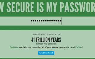 Какой пароль можно придумать в Стиме: пример пароля. Как создать пароль в Стиме?