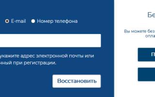 Квадра Воронеж — передать показания счетчика