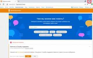 Не могу зайти в ВКонтакте на свою страницу: что делать?