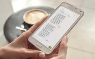 Не приходит одноразовый пароль от Сбербанка для оплаты: причины и что делать