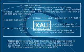 Какой пароль по умолчанию в Кали Линукс