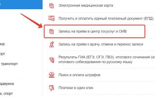md.mos.ru — Мои документы МФЦ Москва