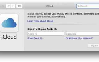 Получите 50 ГБ в iCloud на четыре месяца абсолютно бесплатно