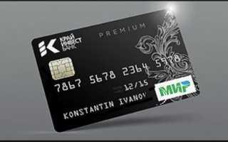 ПАО «Крайинвестбанк»: вход в интернет банк, регистрация, кредиты, горячая линия