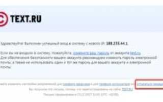 Уведомление об изменении адреса электронной почты