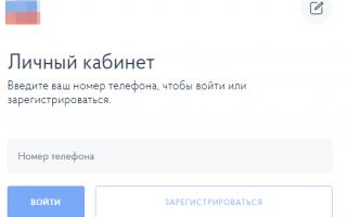 Личный кабинет УК ООО ПИК-Комфорт на официальном сайте