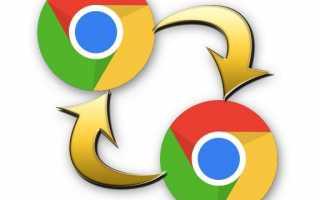 Как экспортировать и импортировать пароли в браузере Chrome 2020