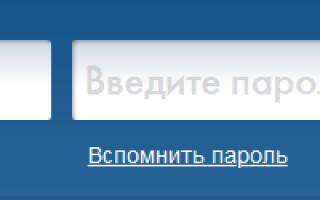 ТГК 11 (ОмскРТС) — сайт и личный кабинет