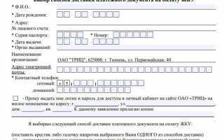 «Nesk.ru» личный кабинет – вход, регистрация, подача показаний, тарифы