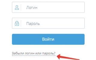 Личный кабинет Совкомбанк Онлайн для физических и юридических лиц