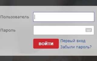 Регистрация в личном кабинете Фора Банка: пошаговая инструкция