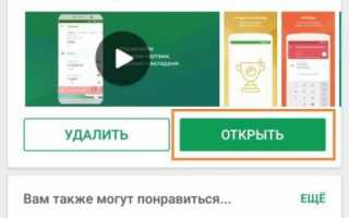 Скачать приложение Сбербанк Онлайн бесплатно для телефона и компьютера