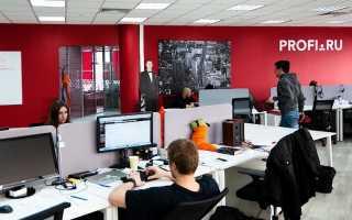Личный кабинет Профи.ру: регистрация, вход в бэкофис и работа с заказами