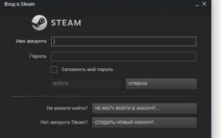 Как подтвердить адрес электронной почты в Steam: причины и способы