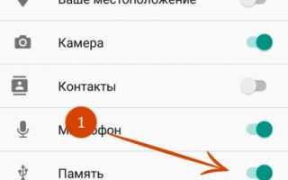 Подождите несколько минут, прежде чем пытаться снова — ошибка в Инстаграм