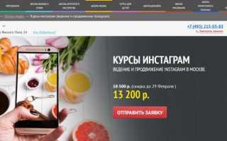 Доступно  Управляющий коммерческого аккаунта (Марина Литвинова)