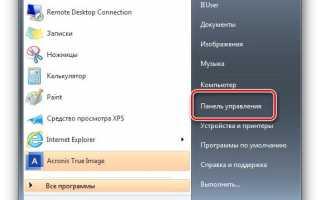 Включить, отключить или удалить встроенную учетную запись администратора в Windows 10