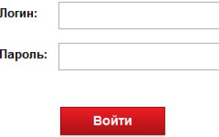 Банк ПСА Финанс Рус: вход в личный кабинет