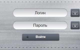 «Авангард» интернет-банк: функционал личного кабинета и преимущества сервиса