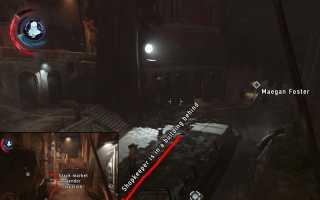 Гайд по вскрытию сейфов и кодовых замков в Dishonored 2