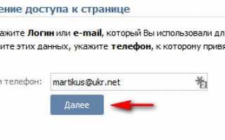 Как сменить пароль в ВК (ВКонтакте): с компьютера, телефона, в приложении