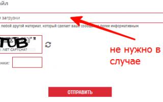 Ликард — Лукойл Интер Кард — личный кабинет