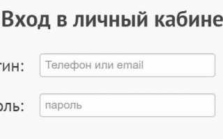 Регистрация личного кабинета МГТУ: пошаговый алгоритм, возможности сайта