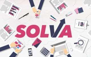 Solva займ личный кабинет: вход и функционал