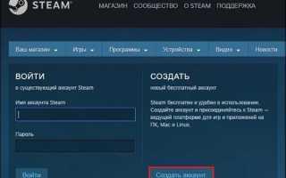 Произошла ошибка при создании аккаунта Steam. Повторите попытку позже