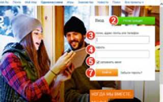 Восстановление забытого логина и пароля Вконтакте