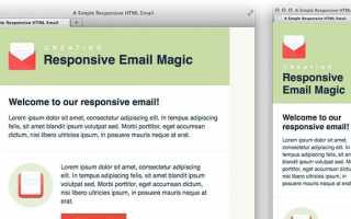 Адаптивные Email шаблоны для почтовой рассылки и продвижения (300+ шаблонов)