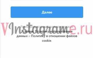 Название для магазина в инстаграм или как выбрать название интернет-магазина в Instagram?