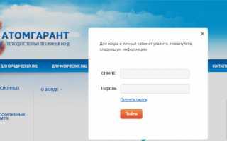 НПФ Атомгарант — рейтинг доходности и отзывы клиентов