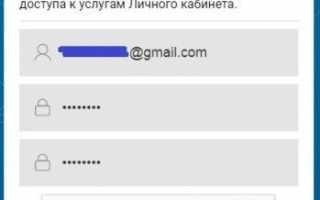 ООО «Газпром межрегионгаз Санкт-Петербург» — Главная